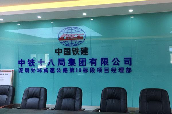 中鐵會議討論方案,無紙化會議系統設計,智能會議室音響擴聲設備-帝琪DIQI