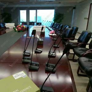 2企業數字會議系統方案設計,智能無紙化會議室音響擴聲設備