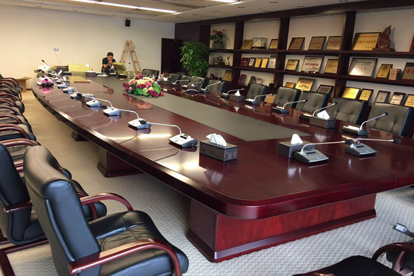 企业数字会议系统方案设计--荣超地产