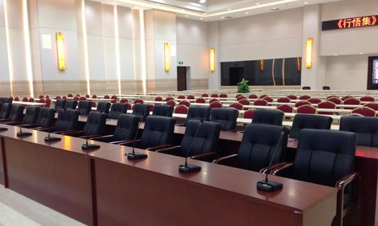 打造會議室音頻系統必須考慮的因素