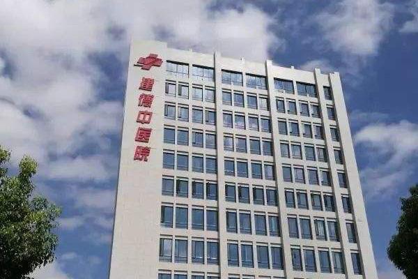 中醫院IP網絡公共廣播系統方案,數字背景音樂設計,智能無紙化會議室音響擴聲設備
