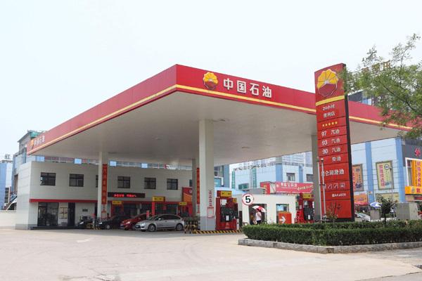 中國石油公共廣播系統方案,數字背景音樂設計,智能無紙化會議室音響擴聲設備