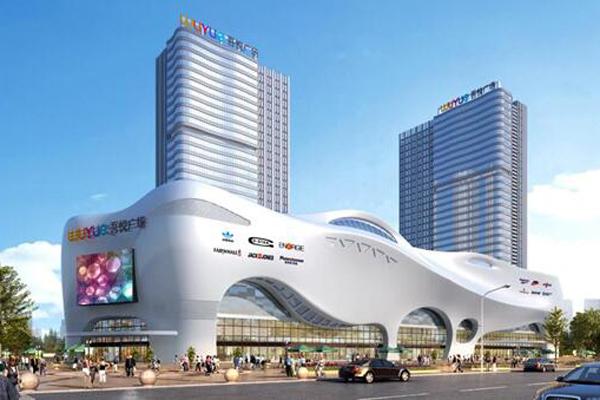 哈爾濱哈西吾悅廣場-新城多奇妙親子樂園