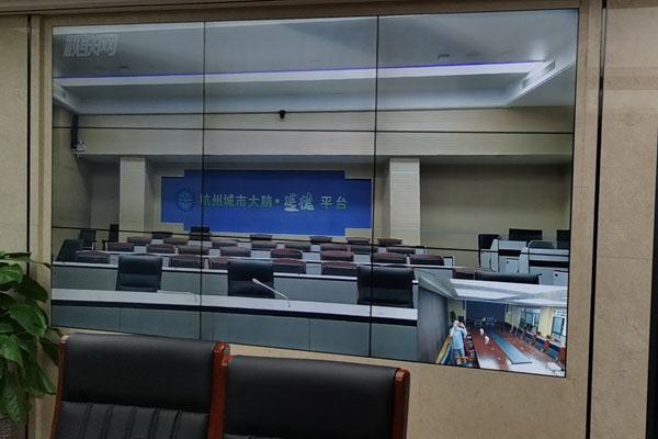 杭州城市大腦