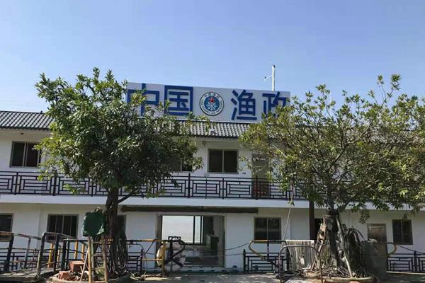 中国渔政会议系统