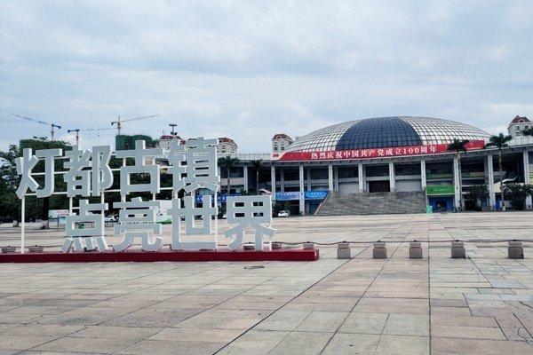 中山体育馆扩声系统