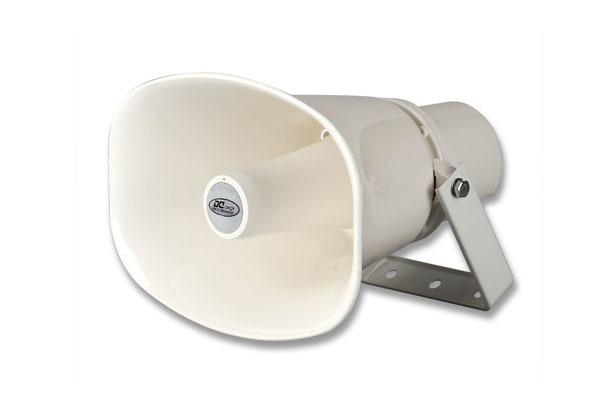 DI-9708户外号角扬声器,室内外大功率l喇叭,广播定压音箱-帝琪DIQI